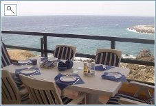 Golf del Sur Holiday Rentals