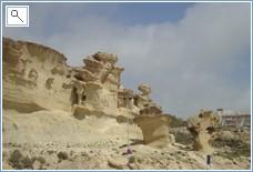 The wind eroded cliffs at Bolnuevo
