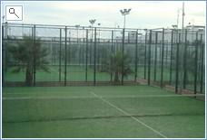 Condado Club Paddle Tennis Courts