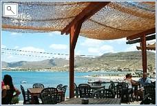 The famous Antipodas restaurant, 5 mins walk away