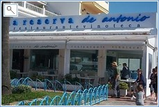 The Famous Antonios Restaurant